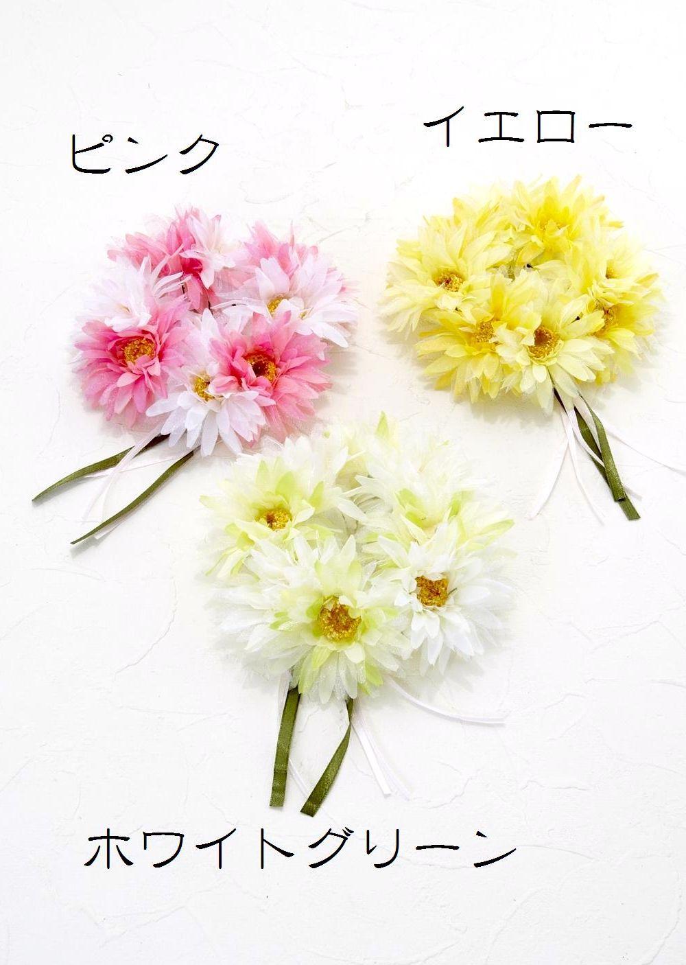 【造花リース】パステルガーベラリース(ホワイトグリーン)